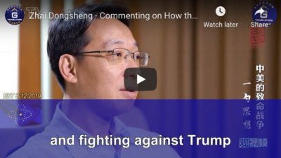 8/12/2019 Di Dongsheng: The Chinese Communist Party(CCP) 's Cultivated Pseudo-Expert on America, Commenting on How the Washington Swamp Elite Hate and Fool President Trump