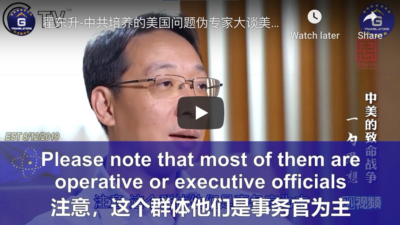 8/12/2019 Di Dongsheng: A so-called America issues expert trained by the CCP talking about how President Trump was hated & fooled by the Washington elites and the Deep State