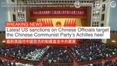 [News Ahead] Latest US sanctions on Chinese Officials target the Chinese Communist Party's Achilles heel