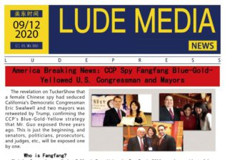 Lude Daily Briefing Evening Edition 2020.12.09 – NewYork Time