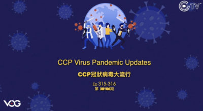 CCP Virus Pandemic Updates Ep315-316