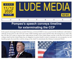 Lude Daily Briefing Morning Edition 2020.12.11 – NewYork Time