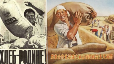 The Comparison of CCP and Soviet Propagandas — Agriculture and Industry(7)