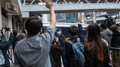【Hong Kong News】Hong Kong dissidents become victims of Chinese Communist group