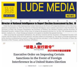 Lude Daily Briefing Evening Edition 2020.12.12 – NewYork Time