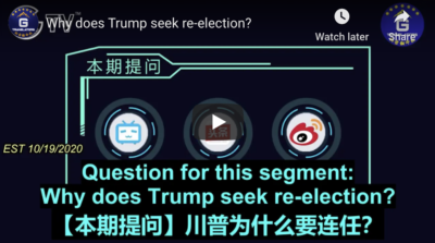 10/19/2020 Di Dongsheng: Why does Trump seek re-election?