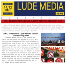 Lude Daily Briefing Evening Edition 2020.12.14 – NewYork Time