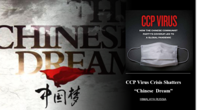 "CCP Virus Crisis Shatters ""Chinese Dream"""