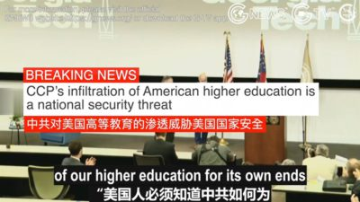 [Commentary] CCP's infiltration of American higher education is a national security threat