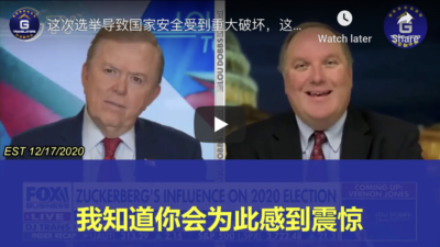 12/17/2020《Just the News》Editor: This election caused national security to be breached in a major way which is like a pearl harbor style attack.