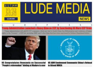 Lude Daily Briefing Morning Edition 2020.12.18 – NewYork Time