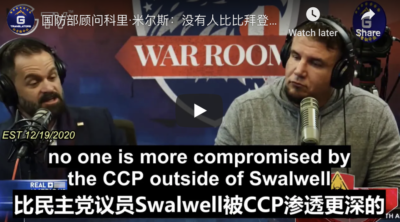 12/19/2020 DOD advisor Cory Mills: no one is more compromised by the CCP than the Bidens