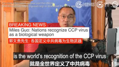 [Commentary] Miles Guo: Nations recognize CCP virus as a biological weapon