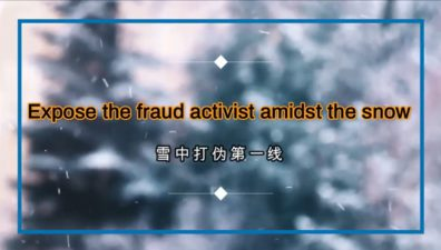 Expose the fraud activist amidst the snow