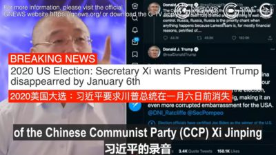 [Commentary] 2020 US Election: Secretary Xi wants President Trump disappeared by January 6th