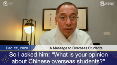 A Message to Overseas Students