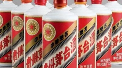 CCP prioritizes Maotai liquor over feeding its people