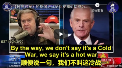 12/24/2020 Peter Navarro: Navarro and Pompeo are called war criminals on Twitter by Hu Xijin of Global Times, a CCP tabloid and Twitter takes no action.