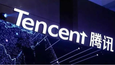4/29/2021 Financial News: Communist China Set To Report First Population Drop Since 1949, Tencent Penalty In Antitrust Crackdown