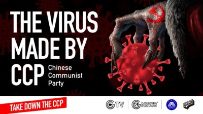 How Long Has the Chinese Communist Party Prepared for the Unrestricted Biowarfare?