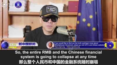 """4/25/2021 Miles Guo: CCP's """"Dream of Biden's Saving Them"""" Is Over and Its Economy To Explode"""