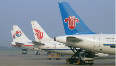 4/30/2021 Financial News: Communist China's Three Airlines Exposed Huge Losses; U.S. Stock Investor Sues Luckin In Shanghai