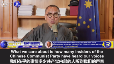 4/19/2021 Miles Guo @4th Anniversary of April 19 Incident (Part III): The Whistleblowers' Movement Not Only Can Speak Out, But Also Building Platforms for Freedom of Speech and G-Series