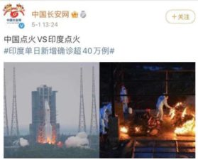 【Inside the Wall】 Lighting A Fire Under The CCP