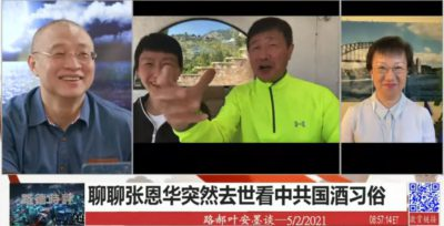 The CCP's Drinking Culture Has Killed Many Chinese People: Mr. Hao Haidong