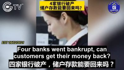 Four Banks Went Bankrupt in Mainland China, No Refund Under 3 Conditions