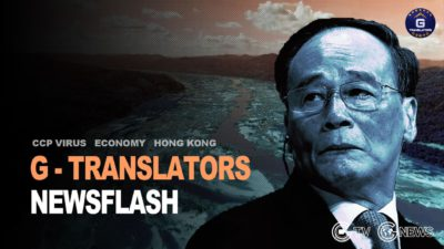 04/30/2021  G-Translators Newsflash