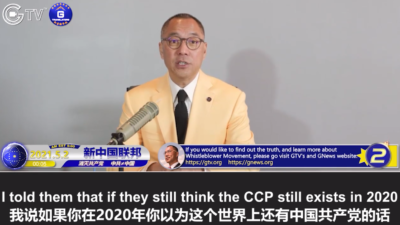5/02/2021 Miles Guo (Part 2): CCP Was Gone In 2020