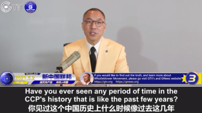 5/02/2021 Miles Guo (Part 3): Smart Guy Inside the CCP Thinks the Party Will End Soon