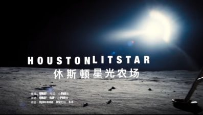 """Houston Litstar"" is the newly released theme song of Houston Litstar Farm"
