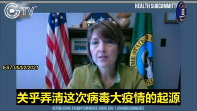 Dr. Collins: Further Probe Should Answer Questions Not Yet Answered
