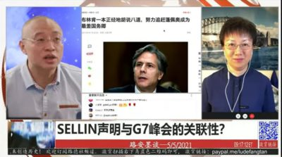 Blinken has been talking nonsense with a straight face, trying to catch up with Pompeo as the worst Secretary of State: Communist China's State Media