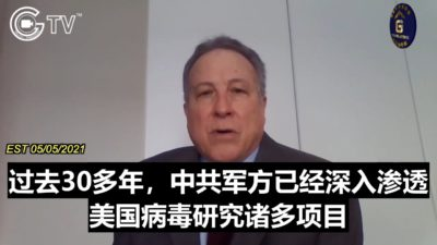Dr. Lawrence Sellin: Time Has Come for Americans & Chinese To Take Down CCP