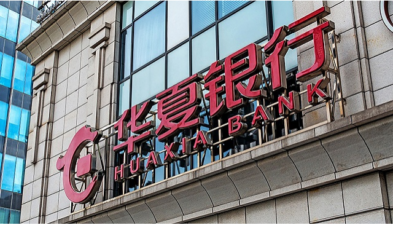 5/6/2021 Financial News: Hua Xia Bank's Net Profit First Fell After Listing;  Plastic Price Increases By More Than 20%