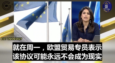 5/5/2021 The European Union Could Soon Turn From China to India For Free Trade