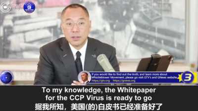 5/5/2021 Miles Guo (Part 3): When Will the Final Version of the U.S. Whitepaper On the CCP Virus Come Out?