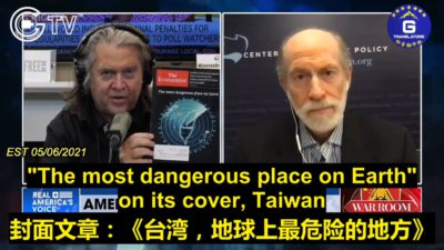 Frank Gaffney on Taiwan Semiconductors & Chips, & CCP's Intent