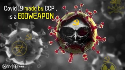 "The ""Contemporary Genetic Weapons"" in the CCP's Textbook"