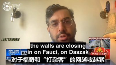 The Walls Are Closing In on Fauci & All of the People That Run Into Affairs With CCP