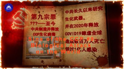 Sins of the CCP #9: Biological Attack on the World