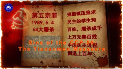 Sins of the CCP #5: The Tiananmen Massacre