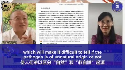 2/09/2021 Lude Media (w/ Dr. Yan) (Part. 3): First Revelation of the Textbook on CCP's Unrestricted Bioweapon Program