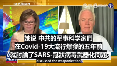 Maria: Chinese military scientists discussed the weaponization of SARS- Coronavirus five years before covid-19 pandemic, and predicted a third world war would be fought with biological weapons.