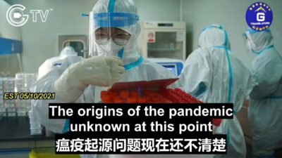 Dr. Yan With CBS Eye on the World: PLA Textbook Confirms CCP Virus Is From CCP Lab