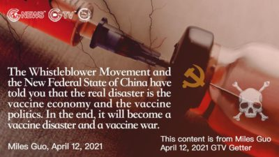 [Inquisitive Minds] The Great Coverup of the Vaccination Against CCP Virus
