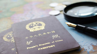 【LUDE MEDIA DAILY NEWS】5/13/2021:The U.S. officially stopped processing visa applications from CCP officials and their family members, an act that will cause chain reactions within CCP